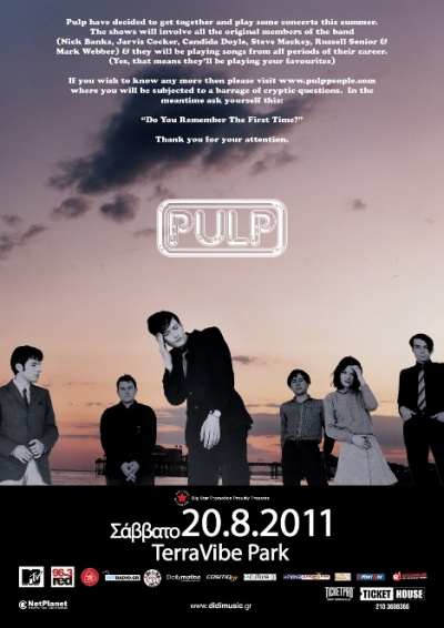 Pulp advert for Athens Terra Vibe Festival, 20 August 2011